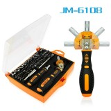79 IN 1 SCREWDRIVER SET MULTI-FUNCTION TOOL