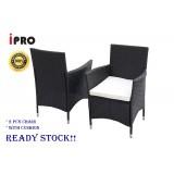 IPRO Outdoor Patio Garden Chair- 2 pieces