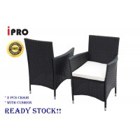 IPRO Outdoor Patio Garden Chair- 2 pieces