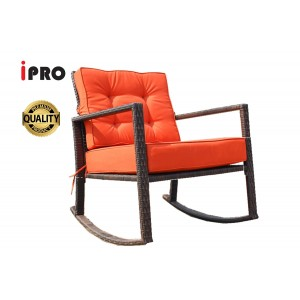 IPRO Rocking Chair