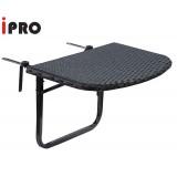 IPRO Rattan Hanging Balcony Foldable Table