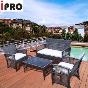 IPRO  Rattan Sofa Set 1-3 Grey
