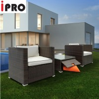 IPRO Rattan Storage Table with 2 Armchair